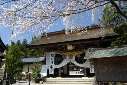 Takahara to Tsugizakuri-oji