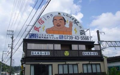Osaka – Tanabe