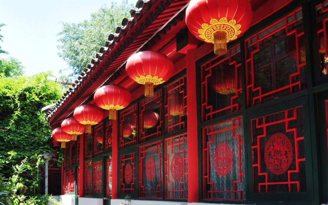Beijing May 2-4